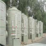 喷淋塔厂家新型喷淋吸收设备现货供应可定制