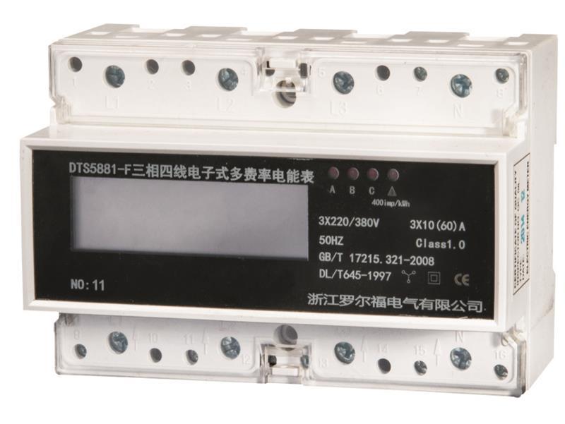DTS5881-F   液晶.jpg