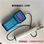 電廠手持式煤粉濃度測定儀