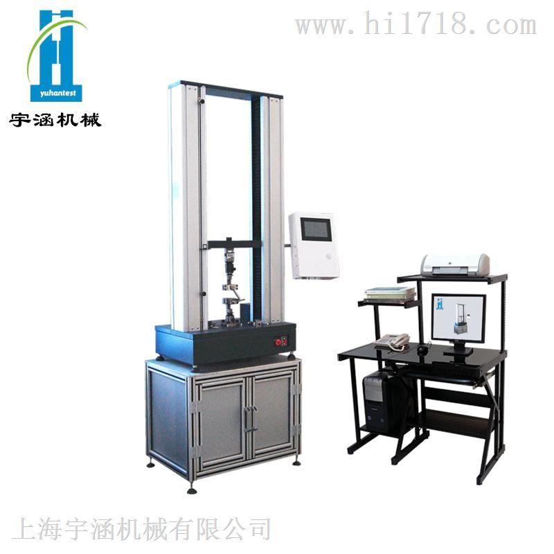 YC-128A微机控制电子拉力机,厂家直销