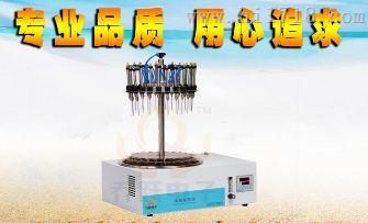 圆形电动水浴氮吹浓缩仪