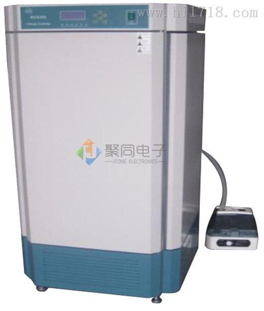 养虫设备箱PRX-250D植物栽培箱西安