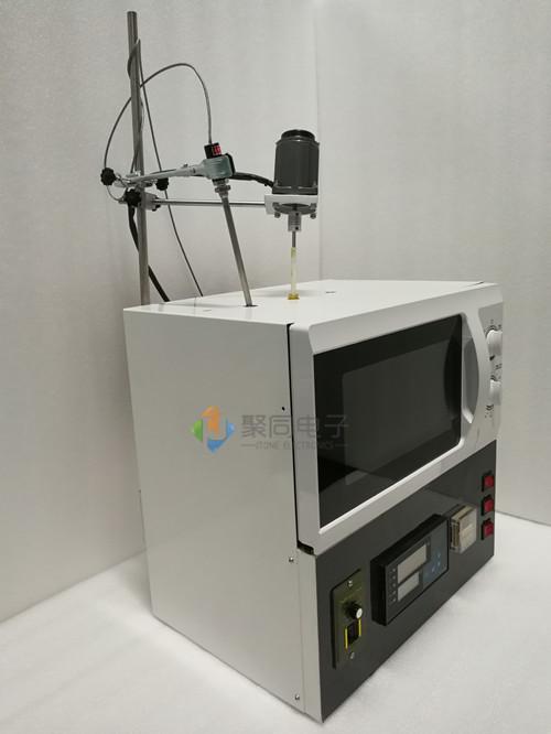 实物-实验室微波炉1 (4).jpg