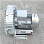 0.75kw吹气环形高压风机