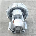 2.2KW吹瓶机专用高压鼓风机