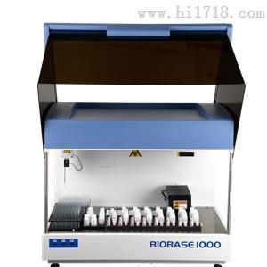 博科国产全自动酶免分析仪BIOBASE1000
