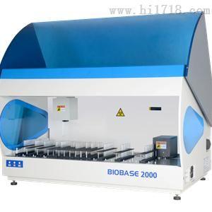 国产双通道全自动酶免分析仪BIOBASE2000