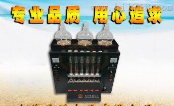 JOYN-CXC-06型粗纤维测定仪