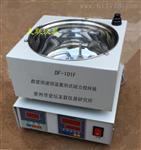 磁力攪拌油浴鍋DF-IIDF-101S