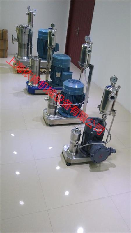 纳米金属粉体分散机 专业供应