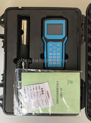 电厂粉尘检测仪专用JC-1000型
