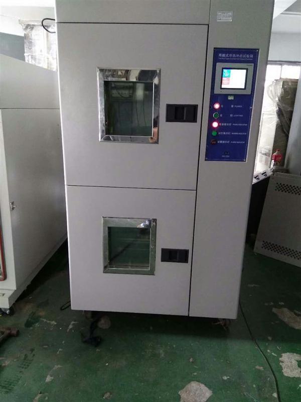 冷热冲击试验箱JW-4002