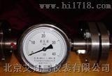 不锈钢差压表-首-选艾凡仪表厂