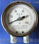 防腐高精度差压表-AF75X经济不锈钢表