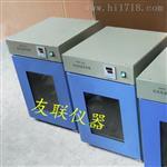 江蘇數控電熱恒溫培養箱