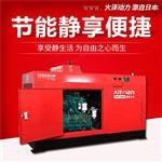 水冷400A柴油发电电焊机TO400A-J