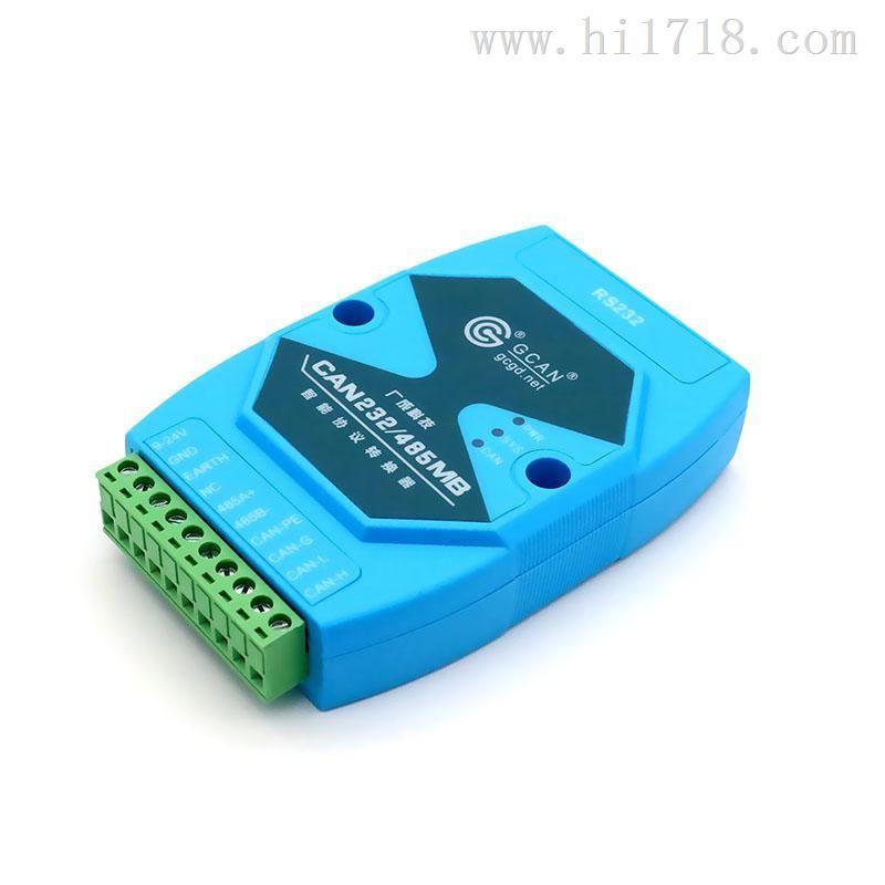 专业CAN转RS232/485模块GCAN-201 广成科技