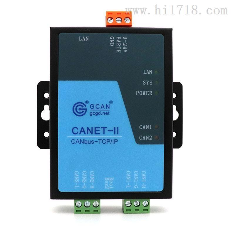 专业CAN转以太网模块GCAN-202(R2) 广成科技