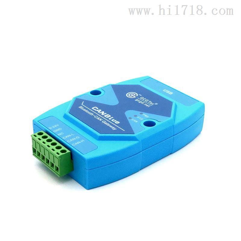 专业CAN转蓝牙模块GCAN-203 广成科技