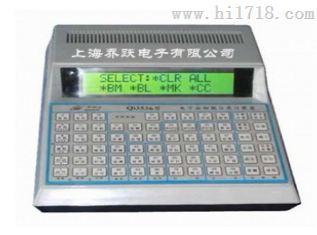 ?QI3536多功能细胞计数器