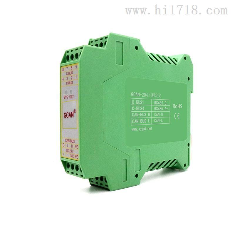 专业CAN转MODBUS RTU模块GCAN-204