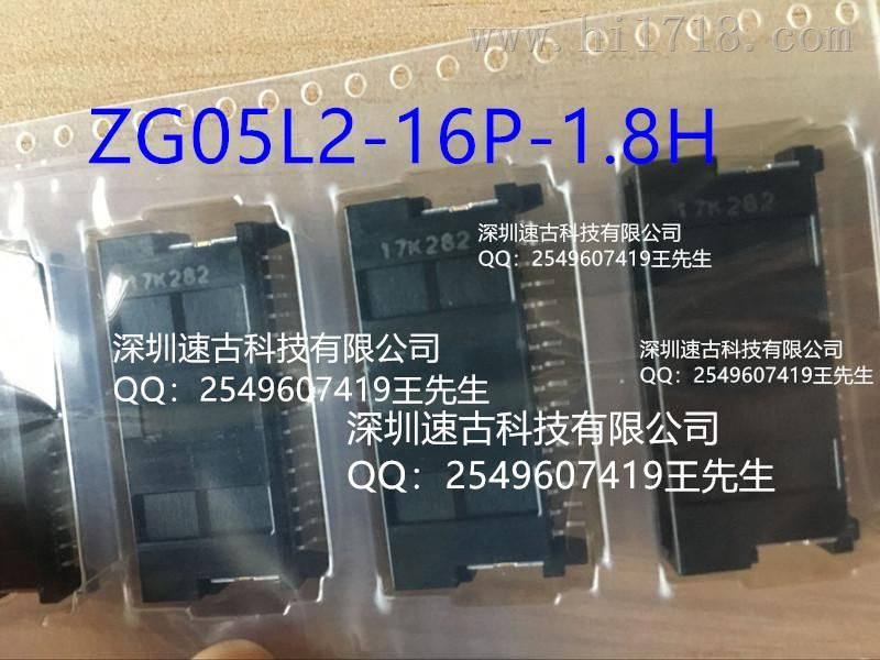 ZG05L2-12S-1.8HU/R广濑汽车连接器