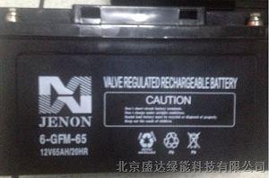 JENON聚能蓄电池MF12-120 免维护MF系列