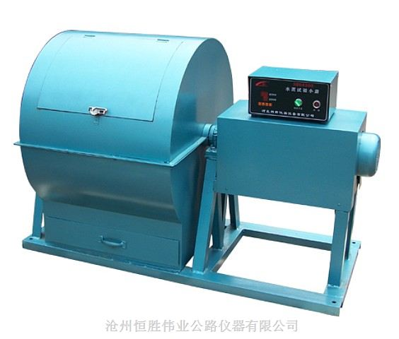 SM-500型水泥试验小磨/批发