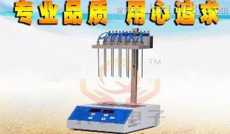 上海浦东供应24位干式氮吹仪