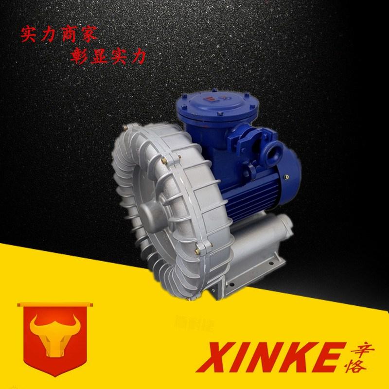 XKGB-5 (4).jpg