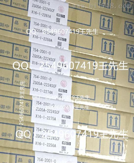 原装进口HRS广濑连接器ZG05L2-16S-1.8HU/R