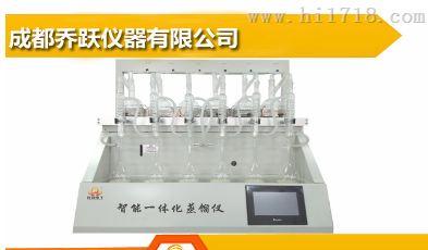 QYZL-6B定量模式智能一体化蒸馏仪