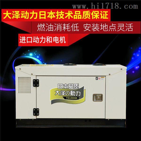 380伏40kw封闭式柴油发电机