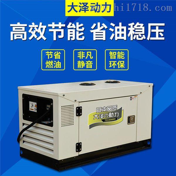 大泽25kw柴油发电机节能型