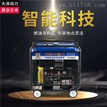 维修250A柴油发电电焊机5.0焊条