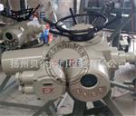 防爆阀门电动装置Z10 安全系数高
