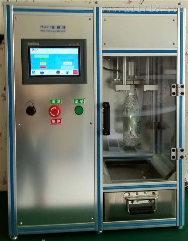 全自动玻璃瓶耐内压力试验机