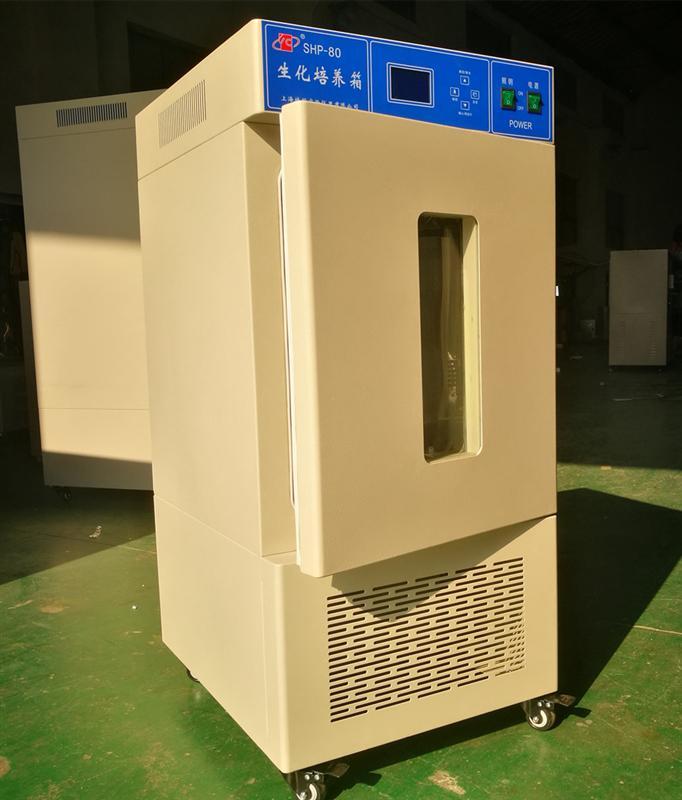 泉州生化培养箱SHP-250-上海培因实验仪器有限公司