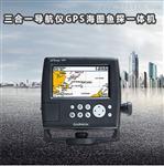 GPSMAP585三合一导航仪GPS海图鱼探一体机