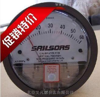 批发 SAILSORS负压计 A2系列0-60pa