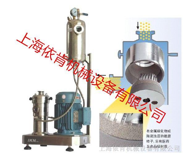 墨烯微片湿法研磨分散机