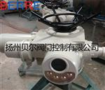 智能型阀门电动执行器Z45