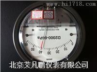 美国杜威差压表-洁净室专用0-60pa
