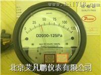 美国杜威差压表D2000-过滤器阻力测量专用