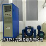 宁波JW-6402电磁振动试验台