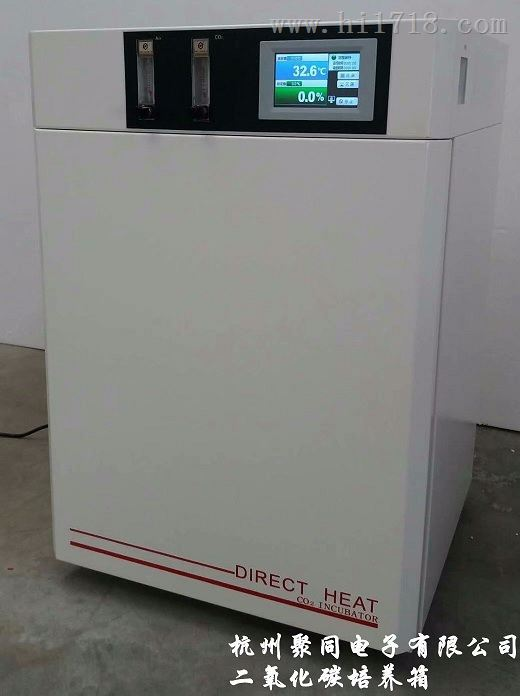 CO2培养箱HH.CHP-TW带远红外功能厦门
