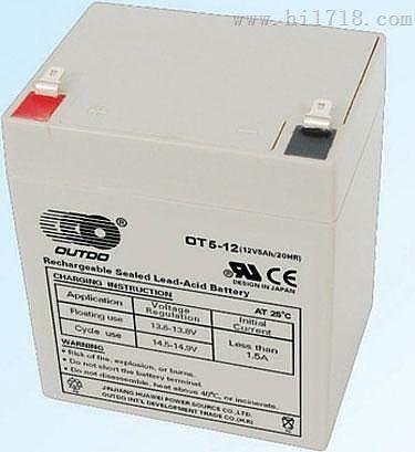 密封蓄电池12v12ah 直流屏 正品奥特多销售