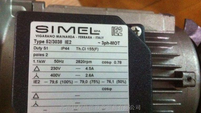 百得燃烧器TBG85P电机SIMEL 52/3038 E2