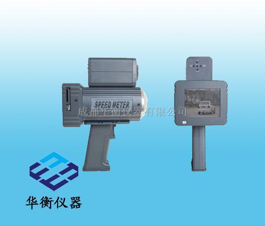 CS-12手持式抓拍测速仪