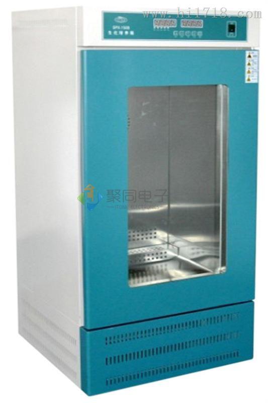 大容量生化培养箱SPX-1250昆虫饲养河南